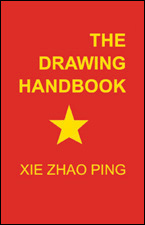 The Drawing Handbook byXie Zhao Ping